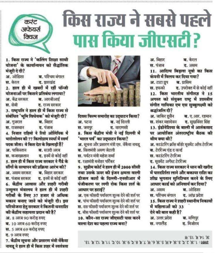 hindi ebook pdf free download