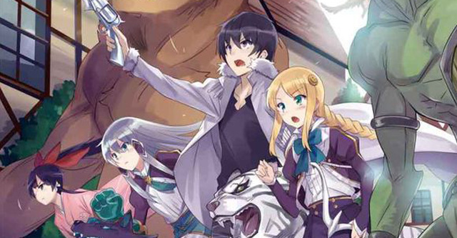 tate no yuusha no nariagari light novel epub download