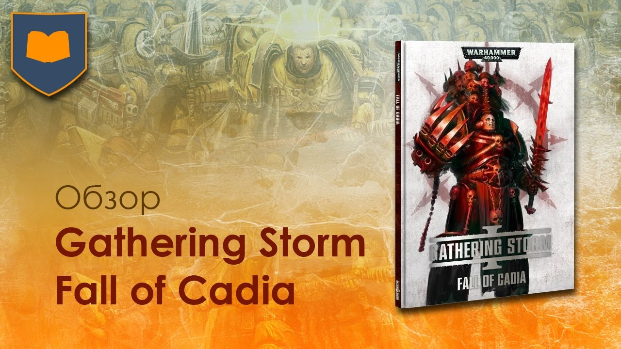 gathering storm fall of cadia pdf download